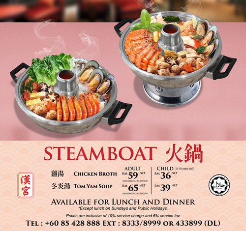 Han Palace Special - Steamboat